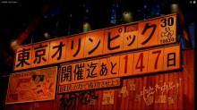 日本アニメを世界的評価に繋げた『AKIRA』