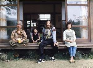 http://asianwiki.com/The_Taste_of_Tea