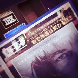 『レヴェナント』これは映画技術の革命 ~THX・イオンシネマ海老名にて