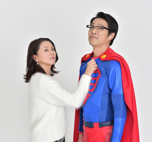 『スーパーサラリーマン佐江内氏』世界よりも家庭を救え‼︎