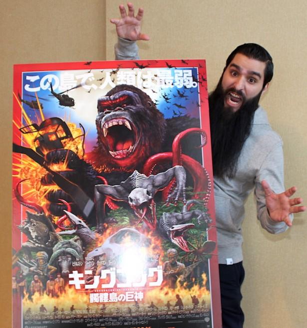 『キングコング 髑髏島の巨神』映画体験と実体験と