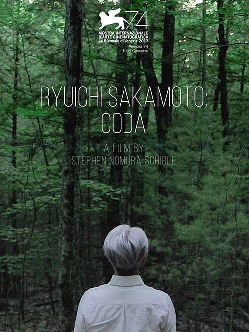 『Ryuichi Sakamoto : CODA』やるべきことは冷静さの向こう側にある