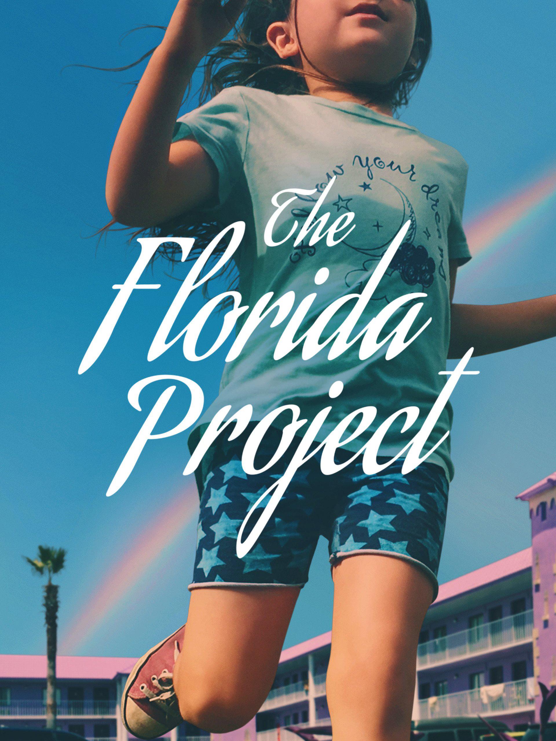 『フロリダ・プロジェクト』パステルカラーの地獄